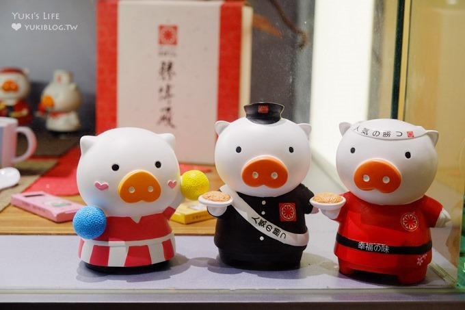 【新宿勝博殿】腰內野菜套餐新品上市×百吃不膩經典日式炸豬排推薦餐廳 - yukiblog.tw