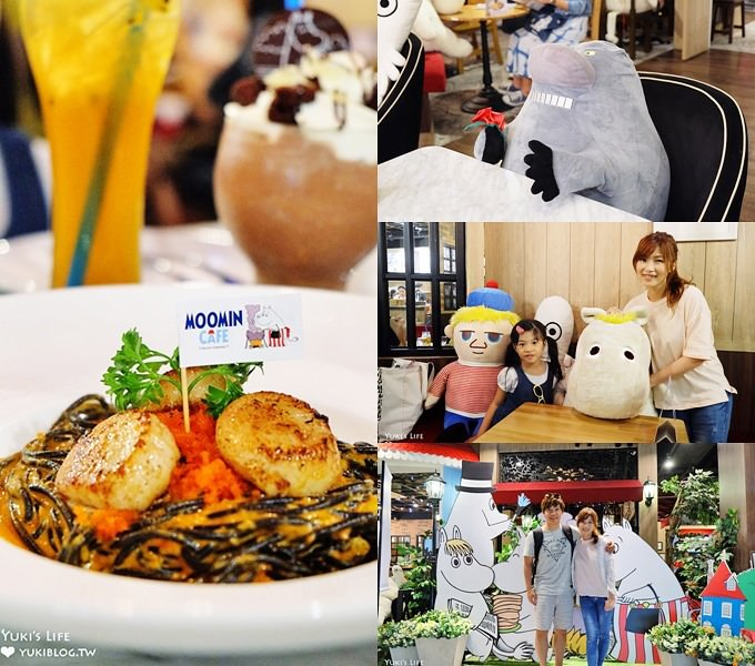 曼谷親子自由行【嚕嚕米主題餐廳Moomin Cafe】玩偶輪流坐檯的可愛餐廳(暹羅站Siam Center百貨)