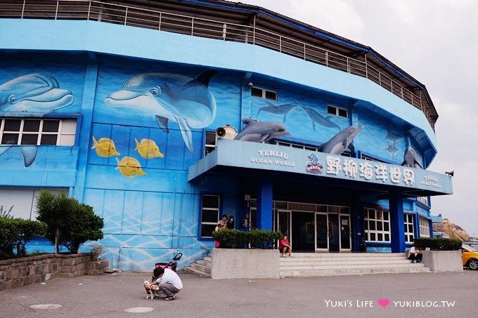 台北美食【鯊魚咬土司/野柳店】逛特產街順道吃午餐囉~~ - yukiblog.tw