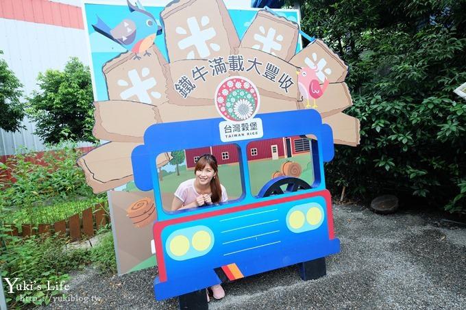 彰化景點【台灣穀堡】米文化博物館免費玩!中興米稻米博物館觀光工廠~還有親子DIY