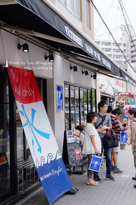 日本名古屋┃Chez Shibata柴田西点‧排队甜点名店 (地铁觉王山站) - yukiblog.tw