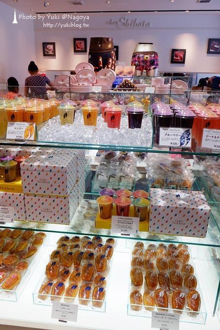 日本名古屋┃Chez Shibata柴田西點‧排隊甜點名店 (地鐵覺王山站) - yukiblog.tw