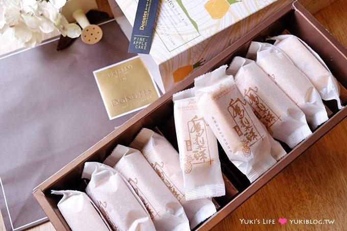 【Donutes多那之中秋月餅禮盒】瓦妮莎義式手工冰淇淋大福、金磚鳳梨酥台灣味 - yukiblog.tw