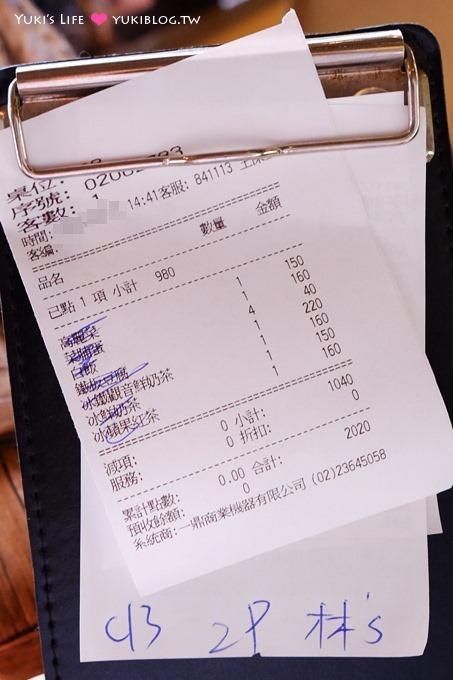 台北貓纜一日遊【龍門客棧】貓空餐廳美食免排隊來去吃招牌桶仔雞~菜色多樣又好吃(二訪) - yukiblog.tw