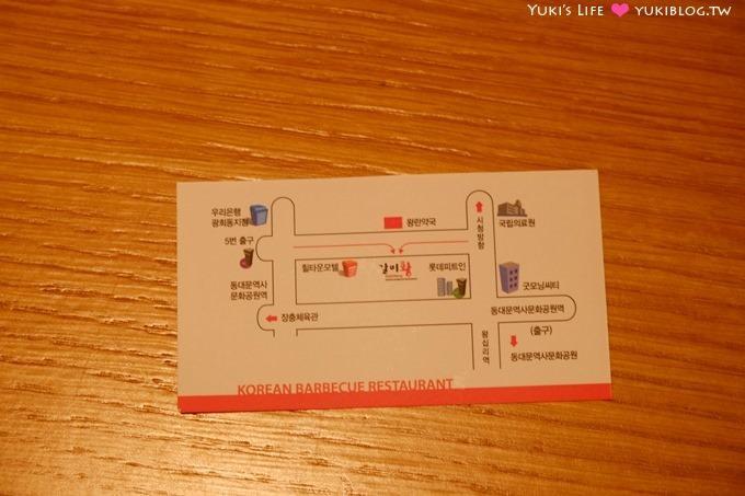 韩国首尔亲子自由行【东大门KalbiWang韩式烧烤】换钱所附近随意找一家吃吃看 - yukiblog.tw