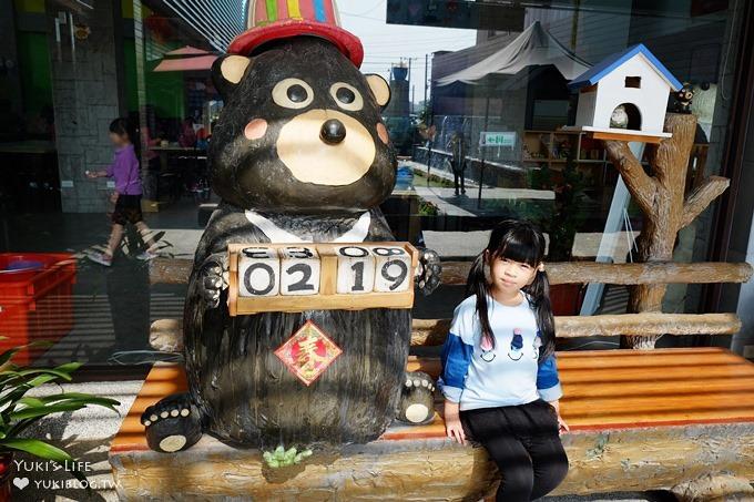 彰化免费亲子景点【巫家捏面馆】户外踏青小火车与泡脚乐×捏面文化之旅 - yukiblog.tw