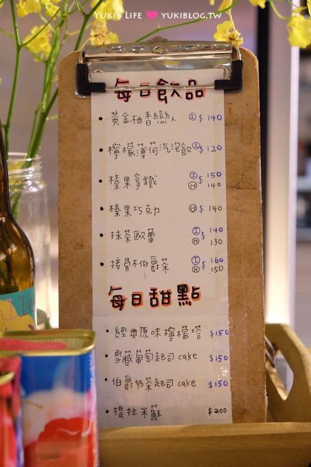 台北【南西六號公寓】鐵鍋野菜雙拼咖哩&隱藏海鮮咖哩&鐵鍋鬆餅@中山站美食 - yukiblog.tw