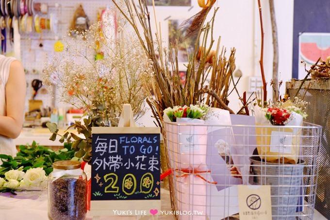 台北【儲房咖啡館】優雅花束女生浪漫咖啡館 @松江南京站 - yukiblog.tw
