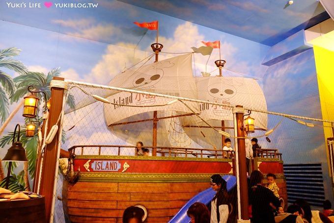 新北蘆洲親子餐廳【小島泰式料理】有沙坑、海盜船球池.料理也好吃! @蘆洲站