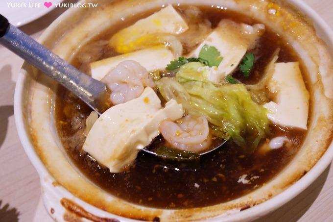 新北蘆洲親子餐廳【小島泰式料理】有沙坑、海盜船球池.料理也好吃! @蘆洲站 - yukiblog.tw