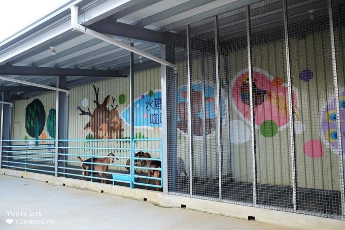 宜蘭礁溪牧場親子館【水鹿咖啡】旗艦店戶外玩沙池動物區×親子餐廳放電景點 - yukiblog.tw