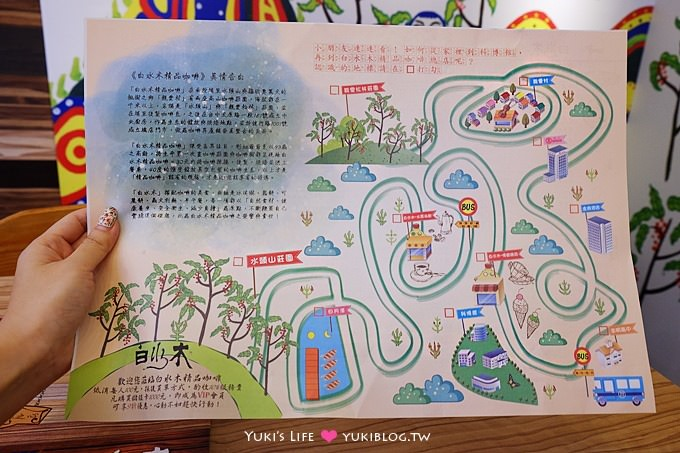 台中美食下午茶【白水木彩紅爺爺主題咖啡】眾多菜色全日都悠閒 - yukiblog.tw