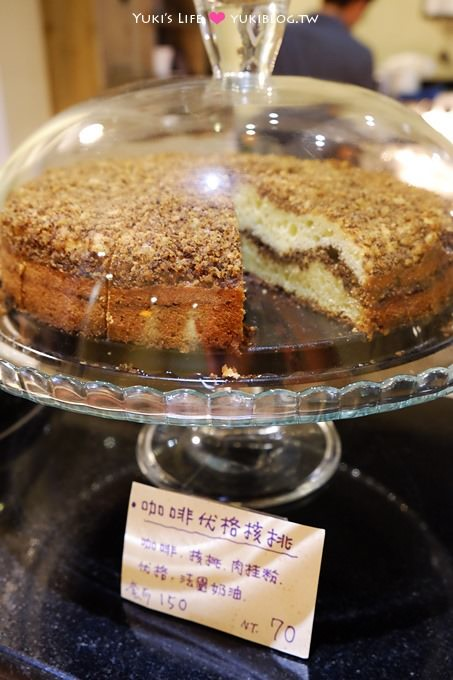 樹林美食下午茶【米蘭15●Fifteen Cafe】貓咪咖啡廳~有好吃手作蛋糕!我的私藏店家❤ - yukiblog.tw