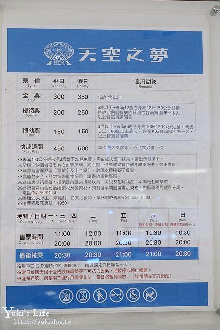 DSCF8840