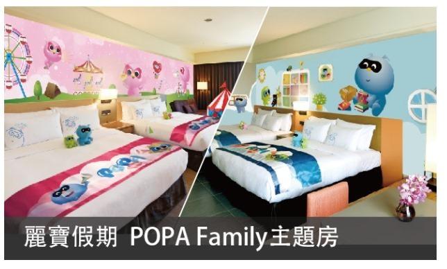台中親子景點【麗寶樂園】遊樂設施×OUTLETALL×天空之夢摩天輪省錢遊玩全攻略(抽bowa的手提玩具組、POPA主題備品) - yukiblog.tw