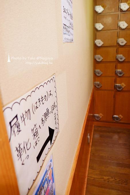 日本‧名古屋┃世界的山將/世界の山ちゃん❤必吃→酥脆夢幻手羽先~難忘呀! - yukiblog.tw