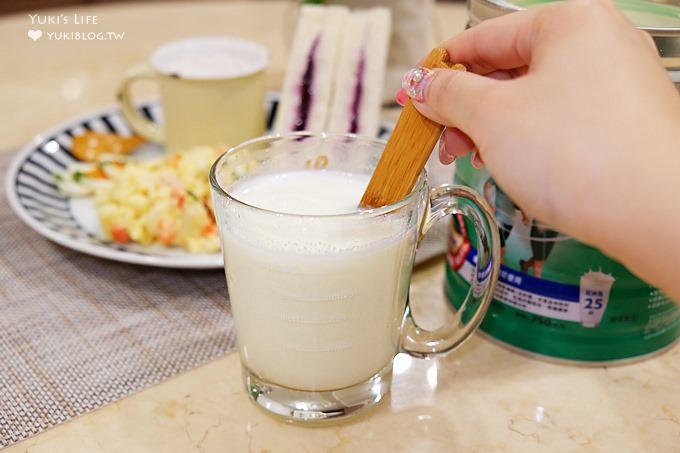 小綠人標章【新安怡長青高鈣奶粉】補鈣升級新配方×骨健營養群(1杯安怡=2杯牛奶的鈣質) - yukiblog.tw