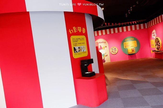 板橋遊記┃府中15新北市動畫故事館 ~ 溜小孩的免費好去處 (近捷運府中站) - yukiblog.tw