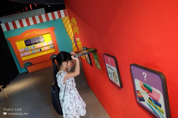 新北板橋免費親子室內景點【府中15】動畫故事館互動小遊戲×影音光碟圖書館 - yukiblog.tw