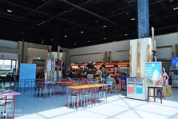 宜蘭蘇澳旅遊室內景點【綺麗觀光工廠】寶石珊瑚收藏博物館×戶外溜滑梯 - yukiblog.tw