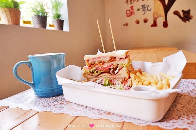 板橋【樹兒咖啡】9/1新開幕野餐盒早午餐、原晴空樹改版@板橋火車站、捷運站 - yukiblog.tw