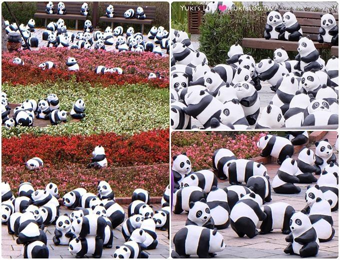 【1600貓熊世界之旅台北快閃行動】我們也來去閃一下!!(紙貓熊228展覽活動資訊) - yukiblog.tw
