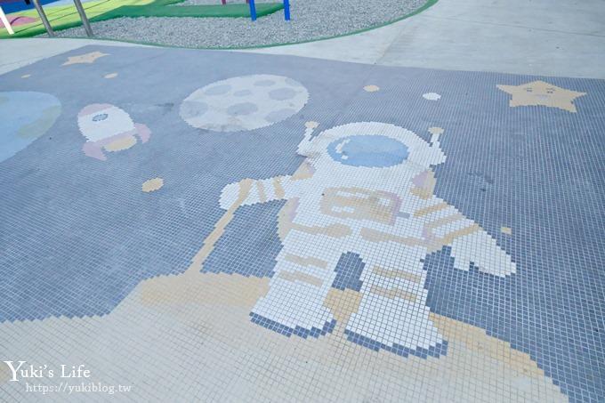 新北特色公園【樹林東昇公園】星際探險主題!木屑坑×濕式沙坑就像來到國外! - yukiblog.tw