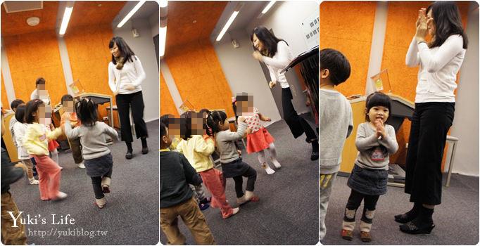 [育兒成長]*KHS功學社音樂中心-蘆洲教室大幼班體驗課~與音樂快樂地遊戲 - yukiblog.tw