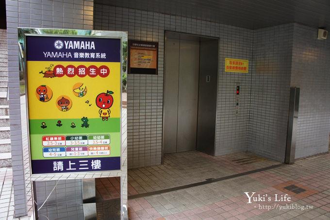 功學社YAMAHA音樂班