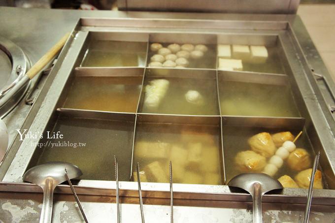 台中大坑黑輪伯小吃店