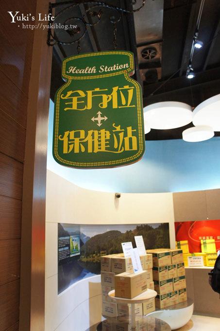 [彰化旅遊]*白蘭氏健康博物館‧雞精博物館 ~ 親子旅遊好去處 Yukis Life by yukiblog.tw