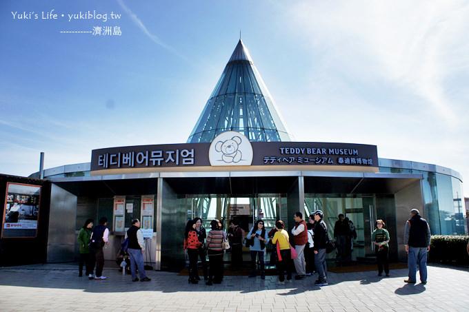 韓國濟洲島旅行【泰迪熊博物館TEDDY BEAR MUSEUM 】超卡哇伊的夢幻樂園   Yukis Life by yukiblog.tw