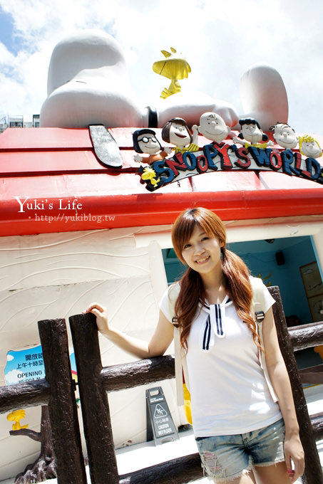[香港]*沙田站‧Snoopy's World 史努比開心世界 «亞洲唯一SNOOPY主題公園‧免費入園» - yukiblog.tw