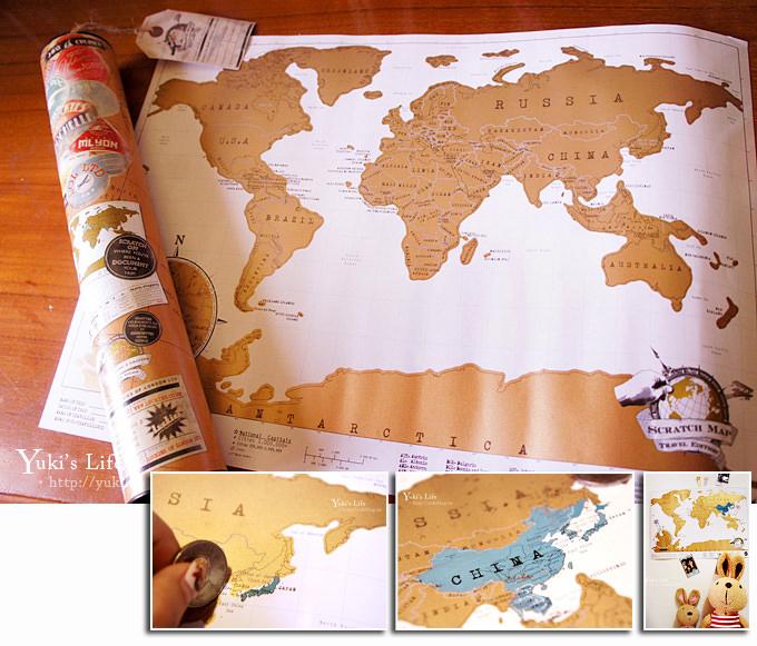 世界旅行刮刮樂地圖