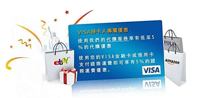 透過comGateway美國網購服務入手COACH包● 開箱囉! (使用Visa卡.國際運費省5%) - yukiblog.tw