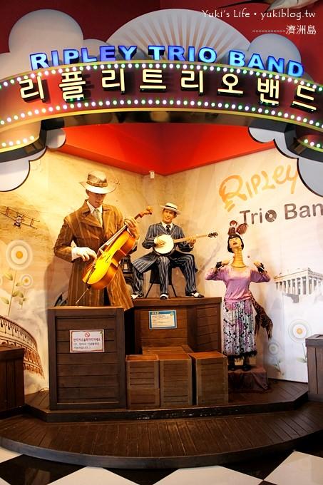 韓國濟洲島信不信由你博物館