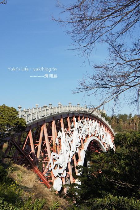 韓國濟洲島旅行【天地淵瀑布】(仙臨橋、五福泉、天帝樓)‧走過仙女橋.祈願五種福份 - yukiblog.tw