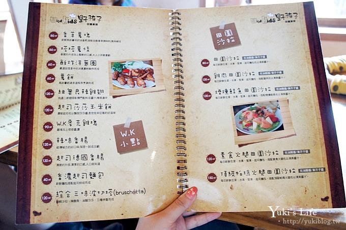 [宜蘭美食]*Wild Kids 野孩子田園廚房‧驚人的大份量.CP值很高的一家餐廳 (適合親子) - yukiblog.tw