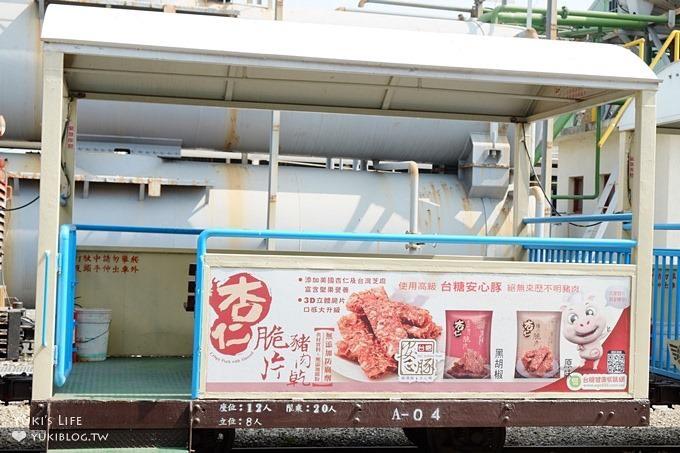 彰化免費親子景點【溪湖糖廠鐵道文化園區】吃冰坐火車餵魚趣×大草皮沙坑野餐好去處 - yukiblog.tw