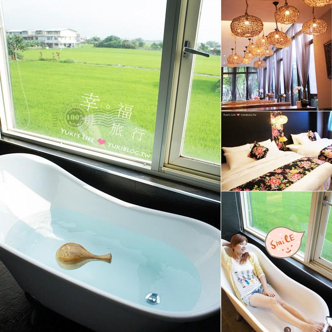 宜蘭礁溪┃波卡拉渡假會館(上)●在這樣的風景醒來好幸福 ~ 時尚豪華四人套房 - yukiblog.tw