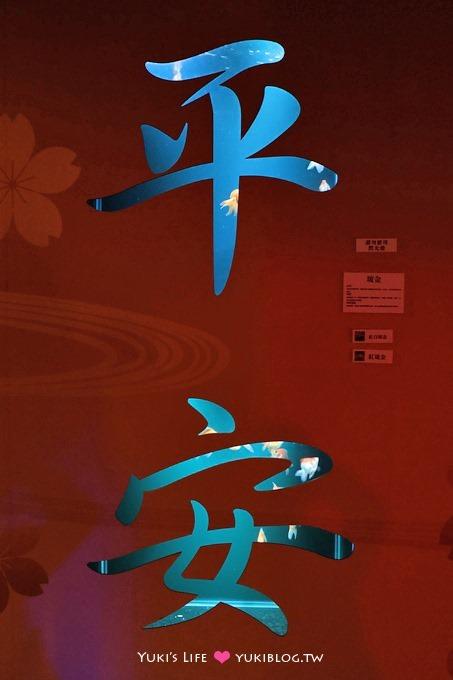台北展览【梦幻金鱼展】台湾金鱼艺术特展@华山1914文创园区(提前至8/30结束) - yukiblog.tw