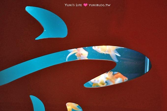 台北展覽【夢幻金魚展】台灣金魚藝術特展@華山1914文創園區(提前至8/30結束) - yukiblog.tw