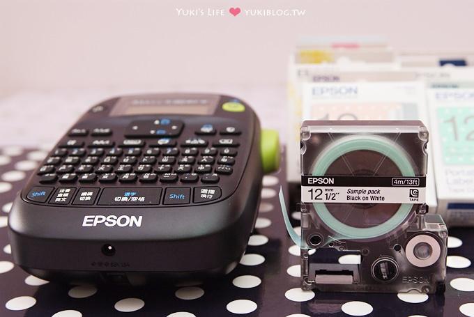Epson LW400標籤機