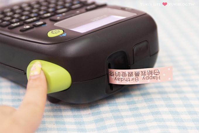 創意生活┃Epson輕巧標籤機(LW-400)‧標籤甜心幫生活加分 (開箱‧ 試用心得) - yukiblog.tw