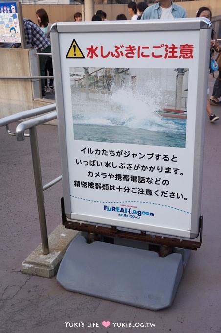 日本橫濱八景島海島樂園親子遊