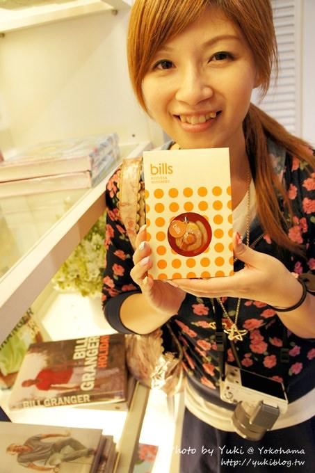 橫濱紅磚倉庫bills世界第一好吃的早餐鬆餅