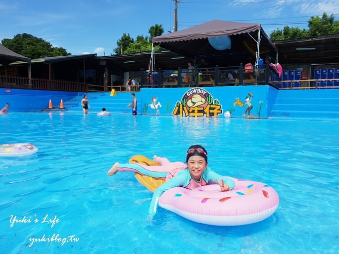 新竹景點【小牛仔休閒園區】玩水烤肉趣×手划船、小動物農莊放電一整天