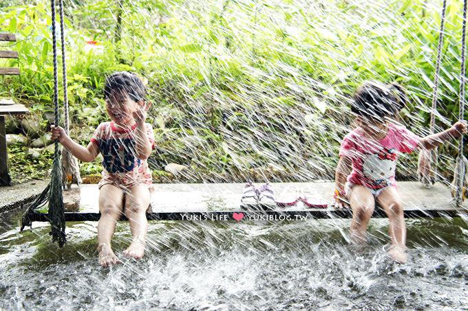 宜蘭旅遊【員山花泉休閒農場】 夏日戲水消暑親子遊好去處 - yukiblog.tw