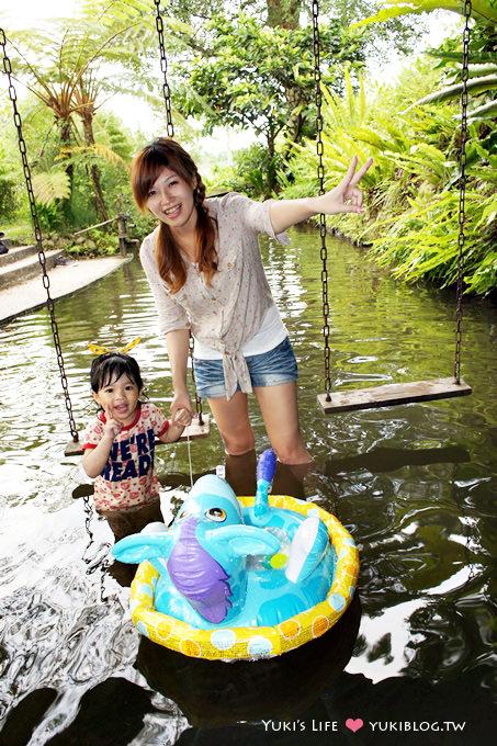 宜蘭旅遊【員山花泉休閒農場】 夏日戲水消暑親子遊好去處