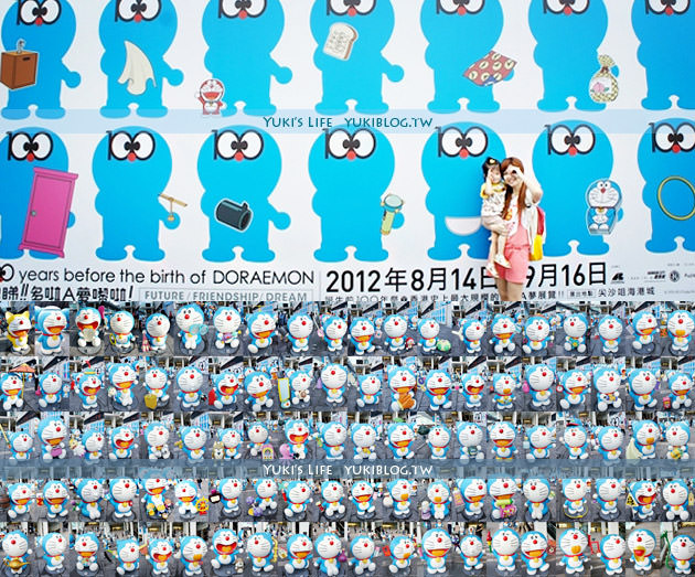 [2012夏‧香港]*海港城‧你睇!! 多啦A夢嚟啦!誕生前100年祭 (紀念品特輯)  by yukiblog.tw